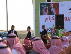 Karmod Ksa esittelytila saudi arabia