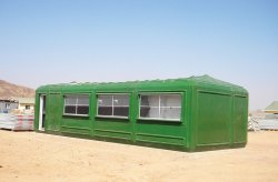 Jää hytti projekti Eritre