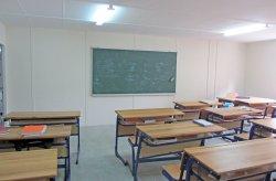 Kannettavat  Luokka